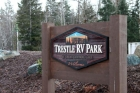 Trestle RV Sign